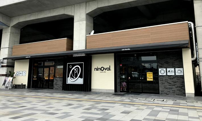 ニノーバル・ウォッシュ・カフェ 泉大津駅店